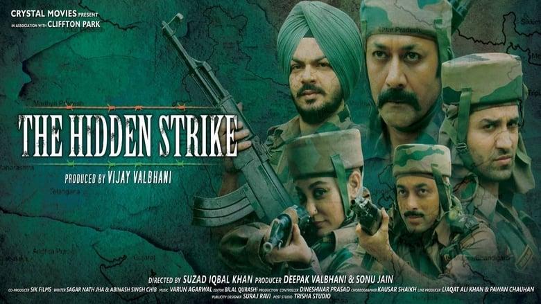 The Hidden Strike 2020