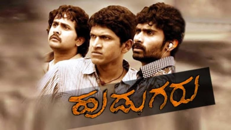 Watch Hudugaru Putlocker Movies
