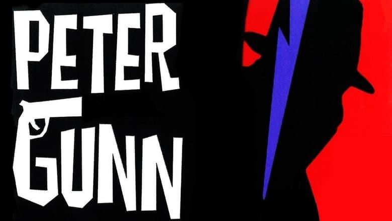 Peter+Gunn