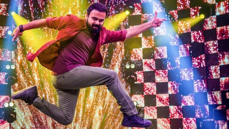 Mohan Kumar Fans (2021) Malayalam HD Movie