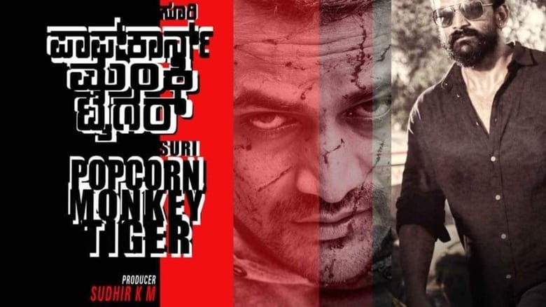 Popcorn Monkey Tiger (2020) Kannada HD Movie