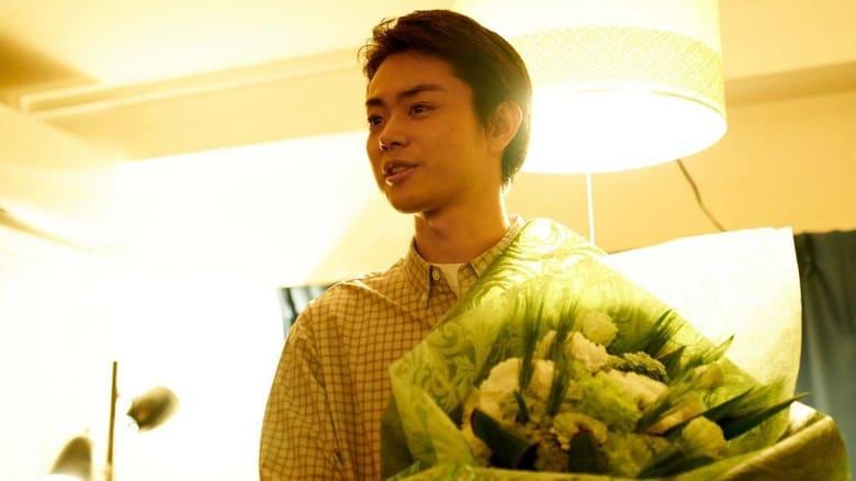 Loved Like a Flower Bouquet (2021)