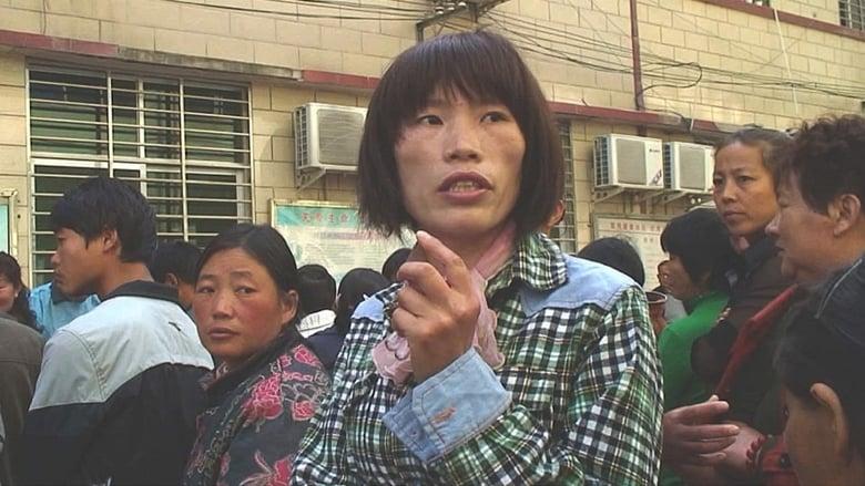 Movie Image Ximei