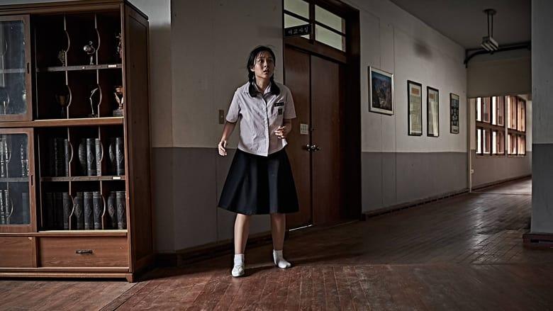 Whispering Corridors 6: The Humming