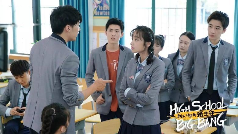 مشاهدة مسلسل High School Big Bang مترجم أون لاين بجودة عالية