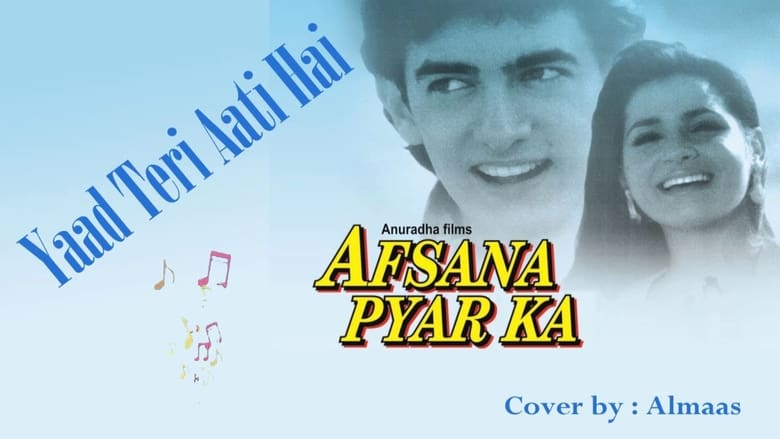 Watch Afsana Pyar Ka Putlocker Movies