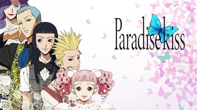 مشاهدة مسلسل Paradise Kiss مترجم أون لاين بجودة عالية