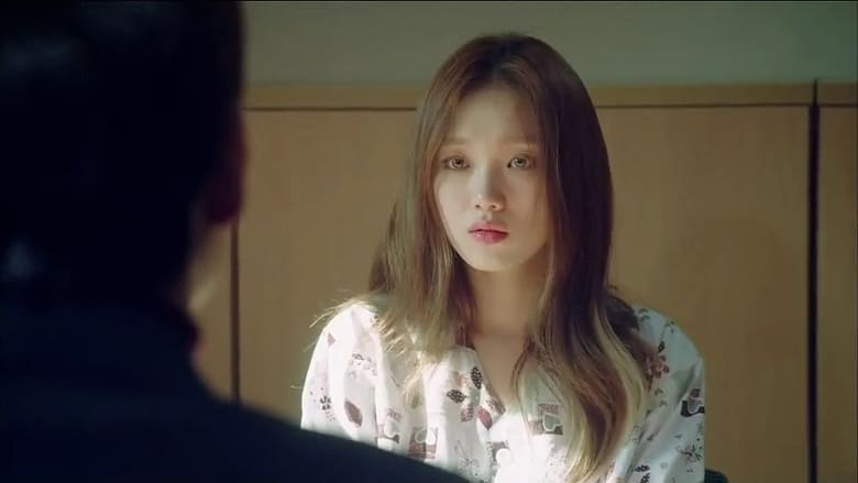 Cheese in the Trap Season 1 Episode 16