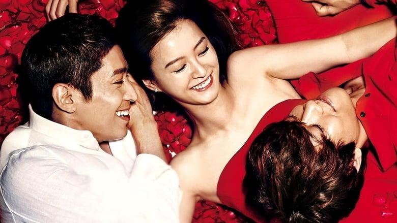 مشاهدة مسلسل Discovery of Love مترجم أون لاين بجودة عالية
