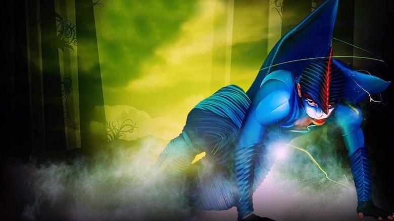 Cirque+du+Soleil%3A+Varekai