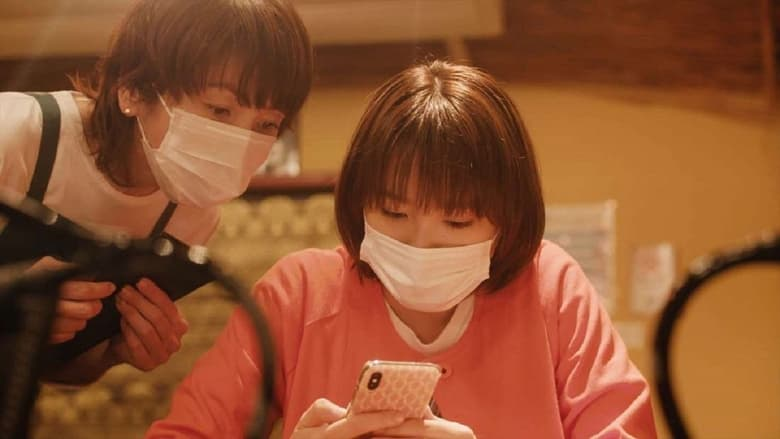مسلسل Hinekure Onna no Bocchi Meshi 2021 مترجم اونلاين
