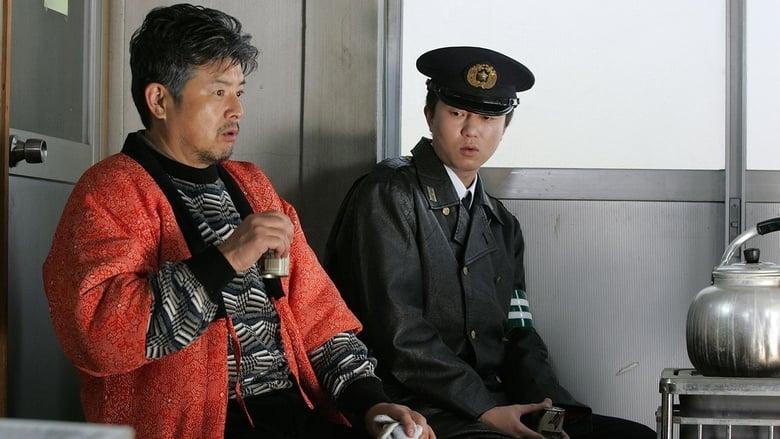 Watch The Matsugane Potshot Affair free