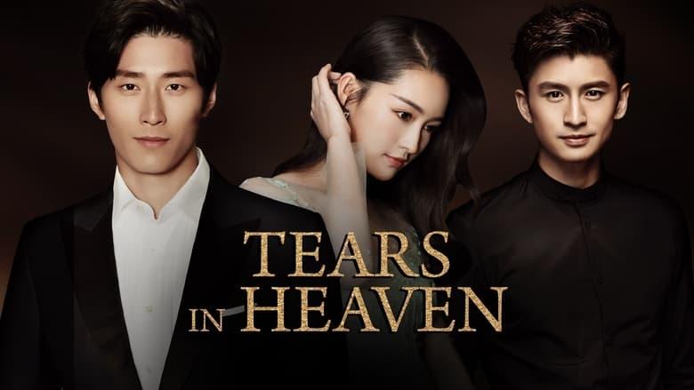Tears in Heaven: 1×32