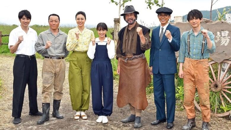 مشاهدة مسلسل Natsuzora مترجم أون لاين بجودة عالية