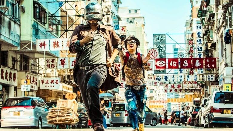 Watch Lost in Hong Kong free