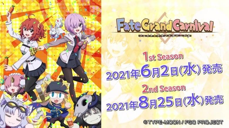 مشاهدة مسلسل Fate/Grand Order 完全新作ショートアニメ مترجم أون لاين بجودة عالية