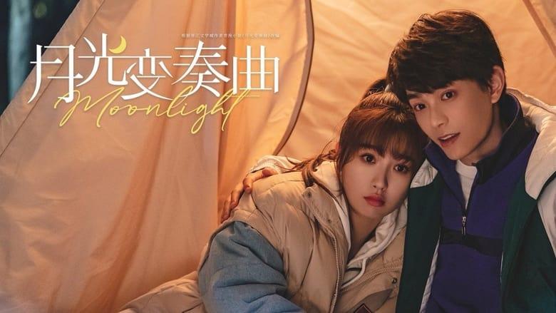 Khúc Biến Tấu Ánh Trăng (2021) | Moonlight (2021)