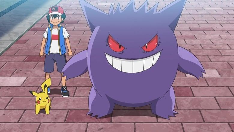 Pokémon Season 23 Episode 16