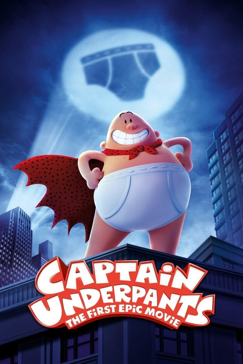 Captain Underpants: The First Epic Movie - poster