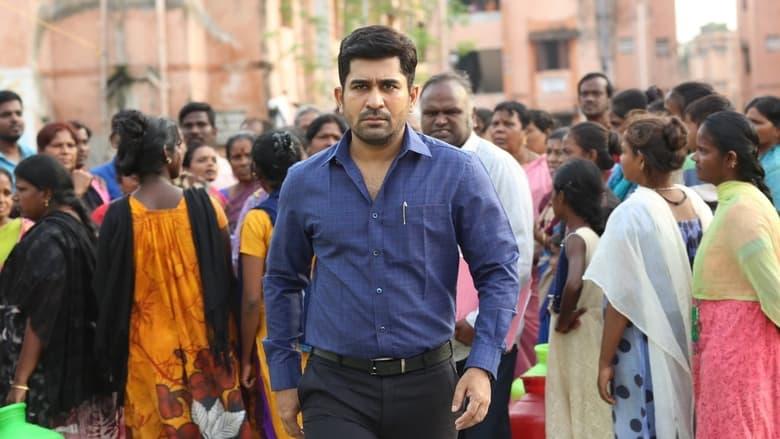 Kodiyil Oruvan Vijaya Raghavan
