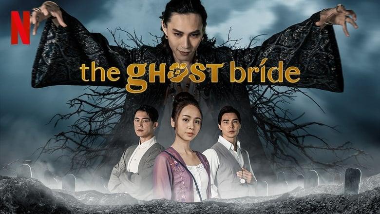 مسلسل The Ghost Bride 2020 مترجم اونلاين