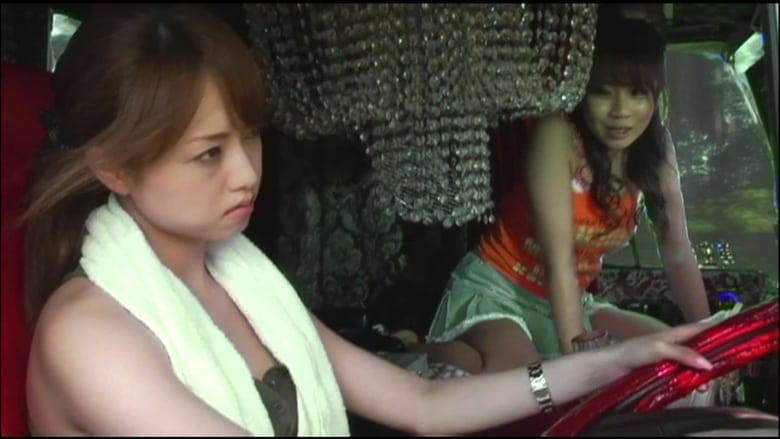 Se Big Bad Mama-San: Dekotora 1 swefilmer online gratis