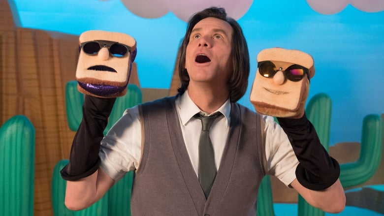 Kidding Saison 1 Episode 8