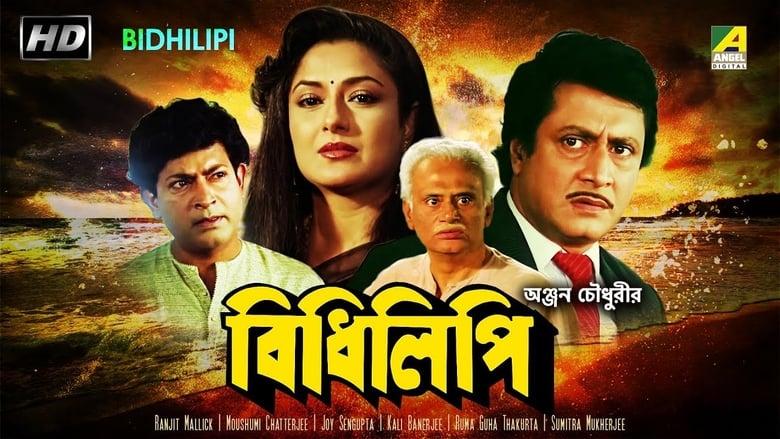 Watch Bidhilipi free