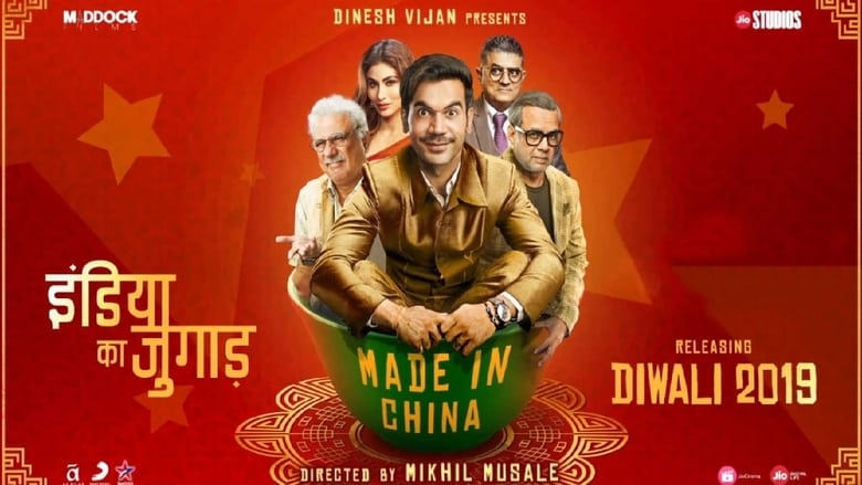 Made In China (2019) free