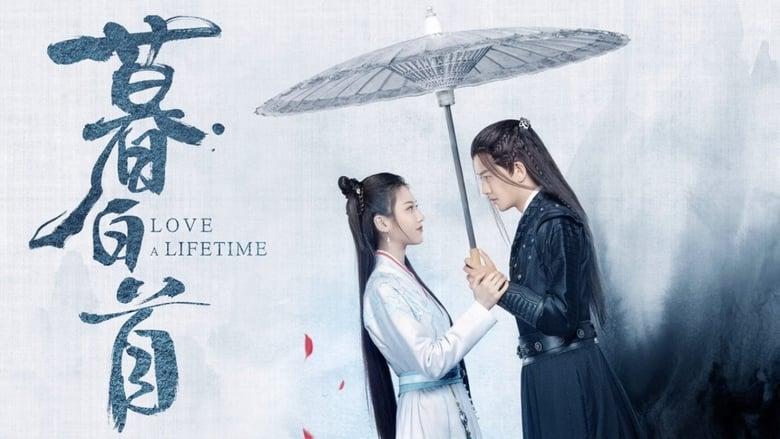 مسلسل Love a Lifetime 2020 مترجم اونلاين