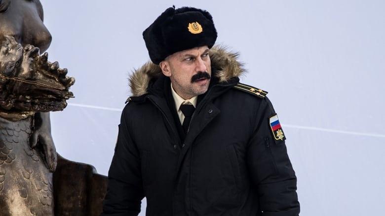 Save Kolya!