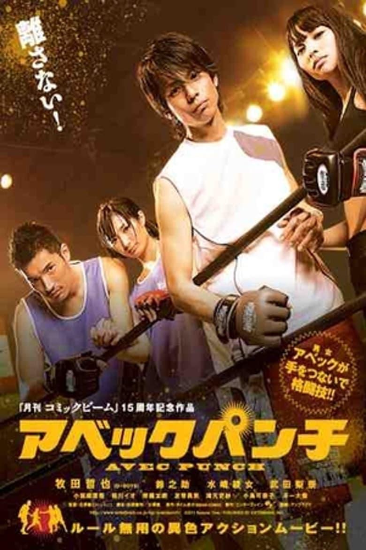Avec Punch (2011)