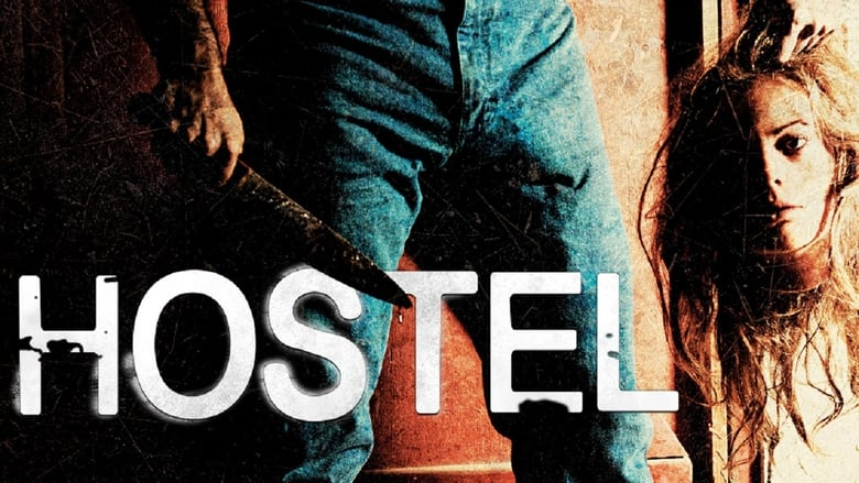 Hostel Stream