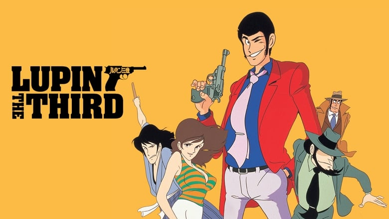Lost Treasure Under The Sea:Perfect Guide Book Lupin the Third JAPAN Lupin III