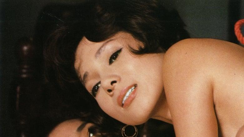 Female Beautician Rope Discipline 1981