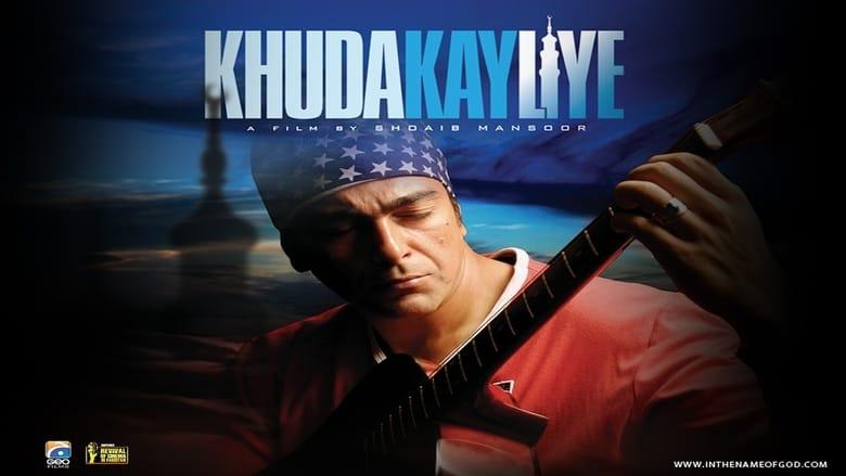 Imagem do Filme Khuda Kay Liye