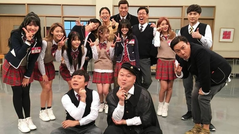 3 screenshot of Knowing Brothers