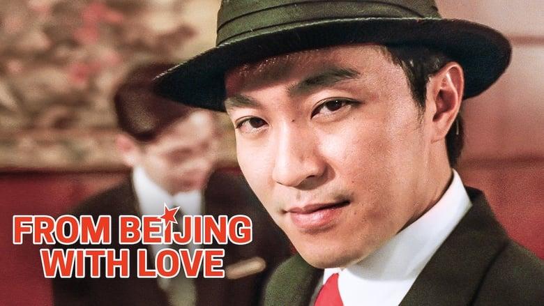 Watch From Beijing with Love Putlocker Movies