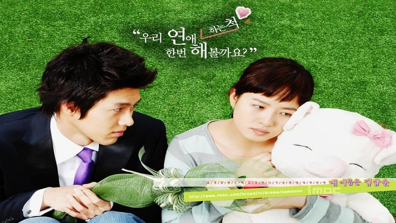 مشاهدة مسلسل My Lovely Sam-Soon مترجم أون لاين بجودة عالية