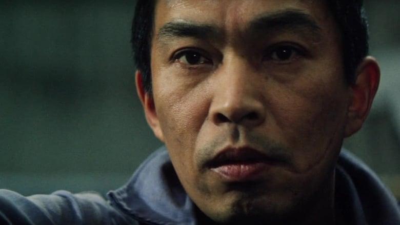Watch Eighteen Years in Prison Putlocker Movies