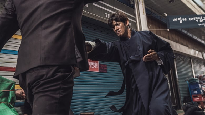 The Therapist : Fist of Tae-baek