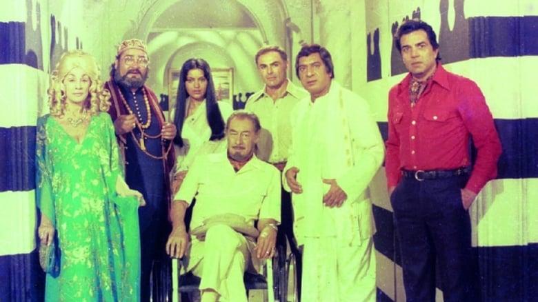 Watch Shalimar Putlocker Movies