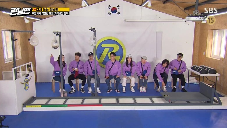 Running Man: Episodio 538