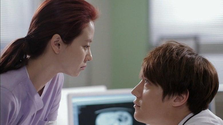 Emergency Couple Season 1 Episode 20