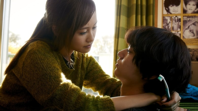 Tokyo+Love+Hotel