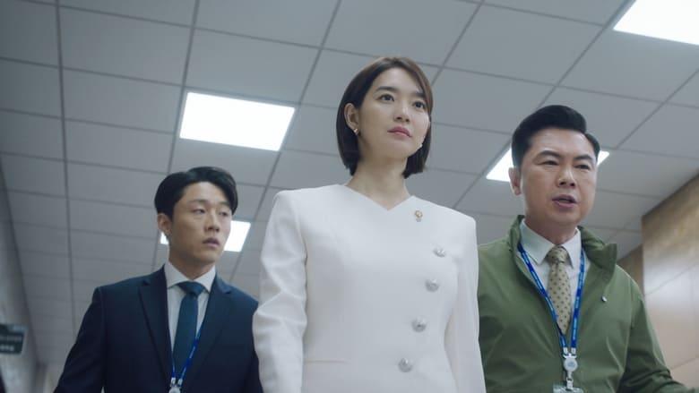 Chief of Staff Season 1 Episode 2