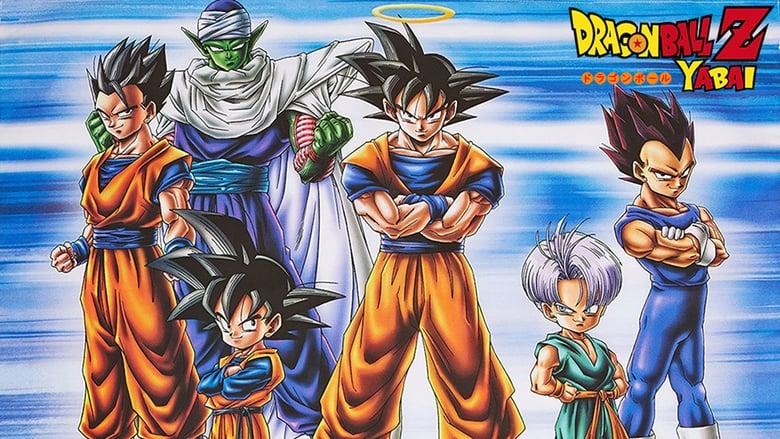 Dragon Ball Z Yabai