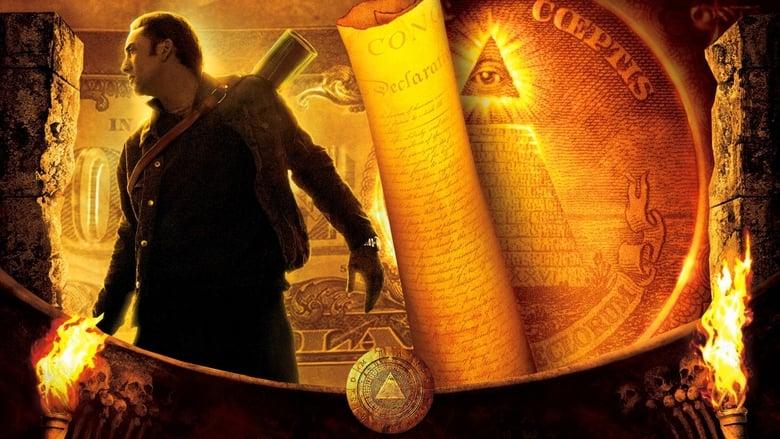 Benjamin Gates et le Livre des secrets (2007)