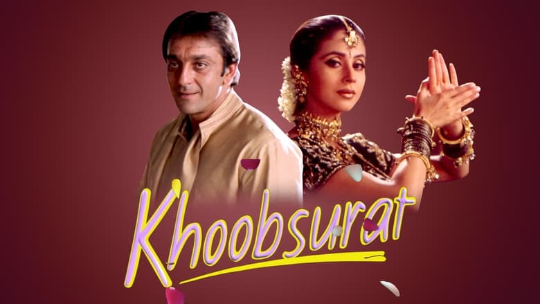 Watch Khoobsurat Putlocker Movies
