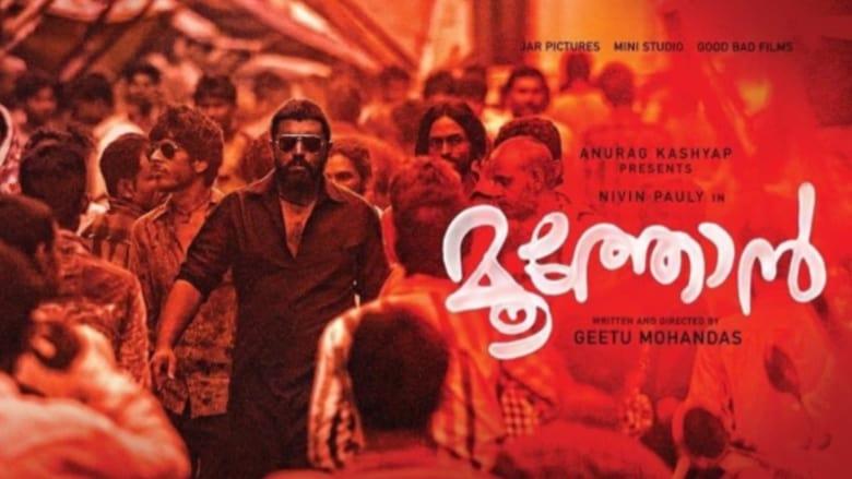 Moothon (2019) Malayalam   x264 WEB-DL   1080p   720p   480p